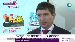 """JSCo """"Russian Railways"""" makes a choice in favor of the domestic manufacturer"""