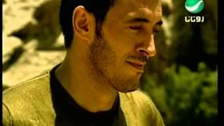 اغاني طرب MP3 Kadim Al Saher ... Ehsasi Gharib - Video Clip | كاظم الساهر ... احساسى غريب - فيديو كليب تحميل MP3
