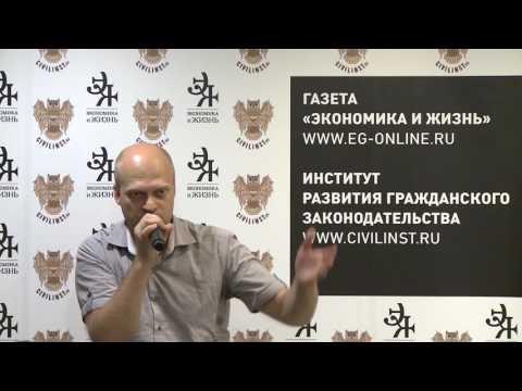 Как разъяснения Верховного суда РФ меняют практику взыскания убытков, возникших из-за нарушения обязательств