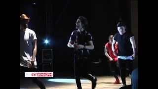 2015-05-06 г. Брест. Гастроли новой группы  продюсера К. Меладзе  «MBand». Телекомпания Буг-ТВ.
