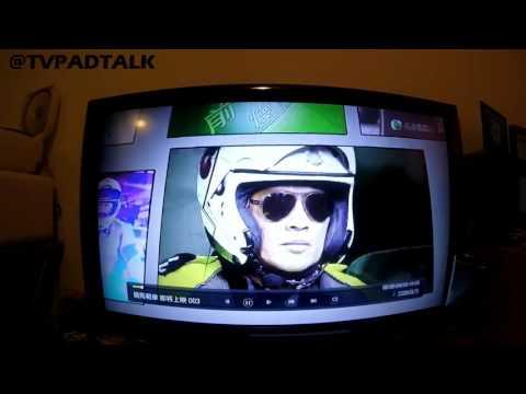 UBox New App: UVOD - Page 2 — TVPadTalk