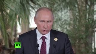 Владимир Путин общается с российскими журналистами на полях саммита АТЭС