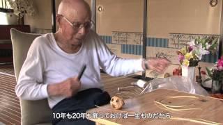 置賜のふるさと工芸品⑪つる細工山形県小国町