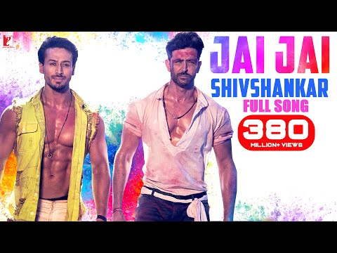 Jai Jai Shivshankar Lyrics from WAR – जय जय शिवशंकर Lyrics in Hindi