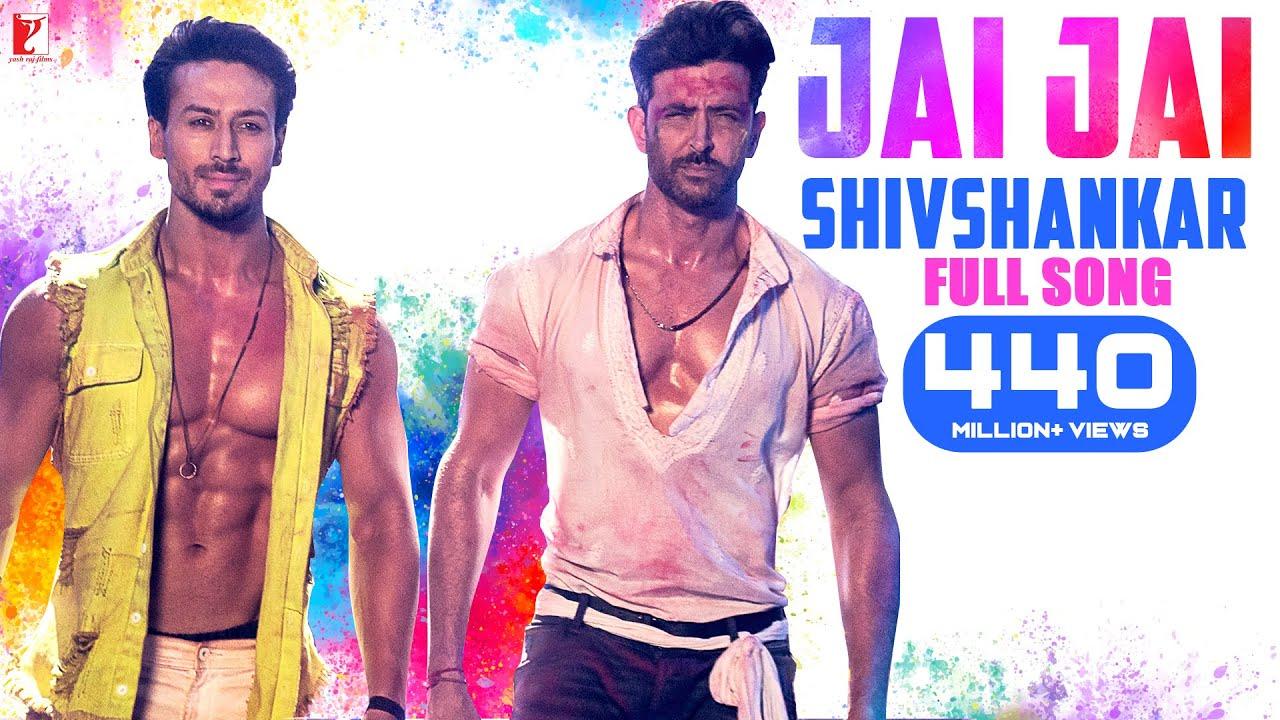 Jai Jai Shivshankar Lyrics - War| Vishal Dadlani, Benny Dayal Lyrics
