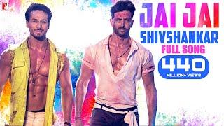 Jai Jai Shivshankar - Full Song | War | Hrithik, Tiger | Vishal & Shekhar, Kumaar, Benny | Holi Song