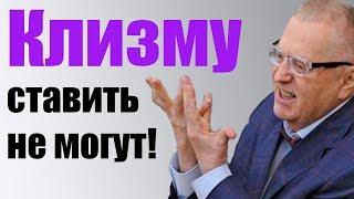 Уникальный навык Жириновского - вызвал уважение.