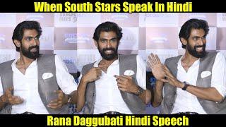 When South Stars Speak In Hindi   Rana Daggubati   Haathi Mere Saathi Official Teaser Launch