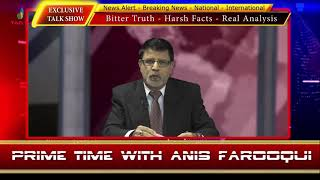 Anis Farooqui's Vlog On TAG TV Topic   National Security Vs Item Songs
