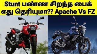 Stunt பண்ணுவதற்கு சிறந்த பைக் எது தெரியுமா?? TVS Apache 4V Vs Yamaha FZ V3   Tata Nano Car
