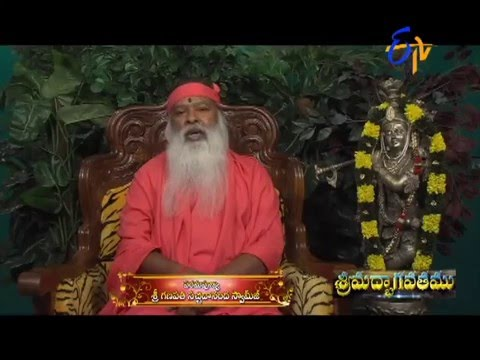 Srimadbhagavatam--2nd-April-2016-శ్రీ-మద్భాగవతము