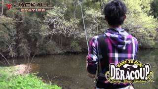水野浩聡プロ「デラシリーズのローテーション」