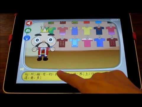 Video of Bopomo Learn Chinese Phonics
