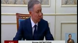 Н.  Назарбаев принял спикера Мажилиса Парламента