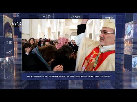 BAPTÊME DE JÉSUS | EXPOSITION GROTTE DU LAIT | LE DIABÈTE DANS LA SOCIÉTÉ ARABE