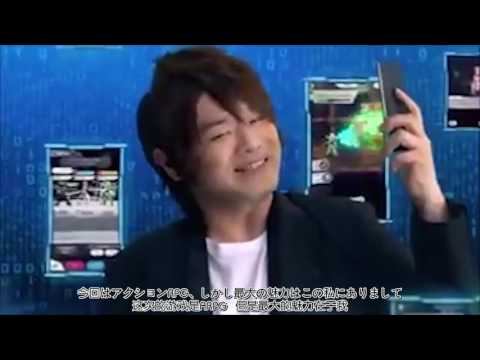 《刀劍神域 -記憶重組-》「桐人」CV 松岡禎丞 代言廣告