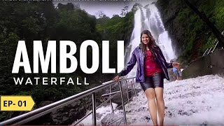 Amboli Ghat Waterfall | Places to Visit | Goa To Pune Road Trip | Part 1