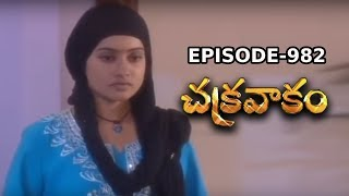 Episode 982 | Chakravakam Telugu Daily Serial | Manjula Naidu | Loud Speaker