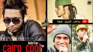 Египетская песня ... вы будете любить его