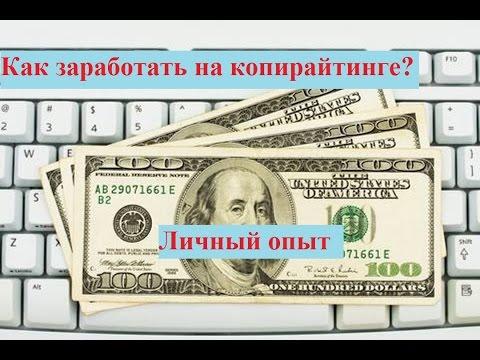 Срочно нужны деньги заработать в интернете