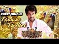 "Cobra - First Single ""Thumbi Thullal"" Countdown| Chiyaan Vikram | Ajay Gnanamuthu | AR Rahman"