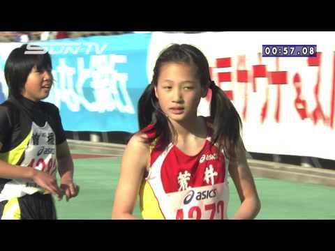 リレーカーニバル_小学女子4×100m(2013)