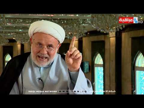 شاهد بالفيديو.. فيلم اصحاب الحسين (عليه السلام ) 2019/9/11