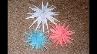 Звезда (объемная снежинка) из бумаги своими руками (видео) от nashydetky.com