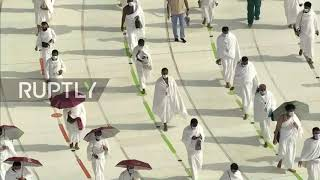 Saudi Arabia: Hajj pilgrimage in Mecca continues as Eid Al Adha holiday begins