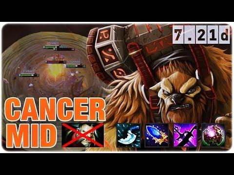 Earthshaker MID Epic Gameplay EZ Counter LYCAN Dota 2 NINE 7.21