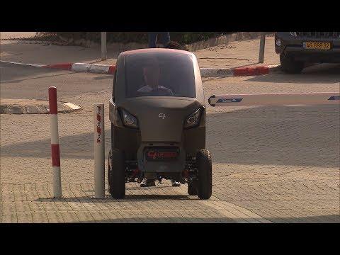 Faltbares Auto: Israelische Erfindung passt in fast jede Lücke - Genial kleines Elektroauto  E-Mobil