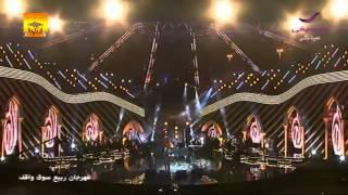 تحميل اغاني أبو عركي البخيت - حكاية حبيبتي - حفل الدوحة MP3