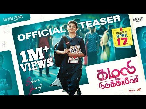 Kamali from Nadukkaveri - Official Teaser