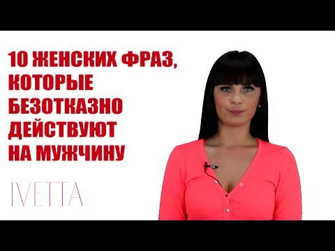 Конский возбудитель цена купить в москве