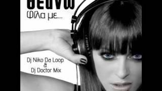 Theano - Fila me (egonoise mix) - Θεανώ - Φίλα με (stArdAst)