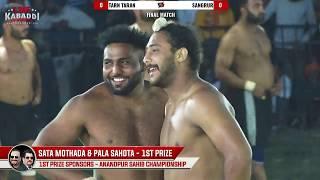 FINAL MATCH | SANGRUR VS TARN TARAN| Anandpur Sahib Kabaddi Championship 2020 FINALS