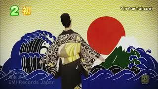 男の火祭り-坂本冬美