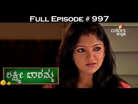 Lakshmi-Baramma--30th-April-2016--ಲಕ್ಷ್ಮೀ-ಬಾರಮ್ಮ--Full-Episode