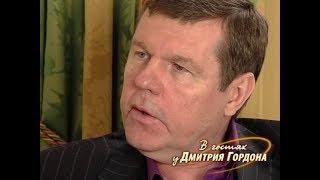 Новиков: Меня реабилитировали, но никто не извинился и даже конфискованное не вернули