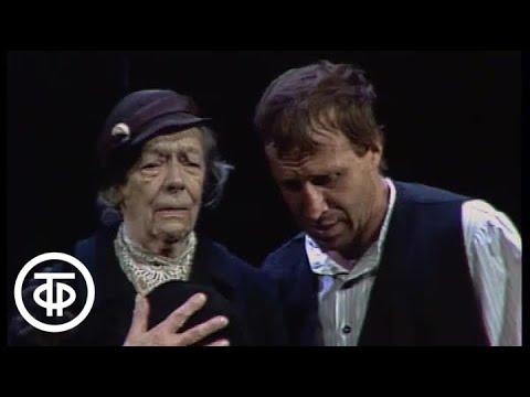 """Фрагмент спектакля Театра Ленком """"Поминальная молитва"""" (1989)"""