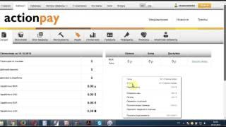 Кейс по заработку в интернете от 5000 рублей в день