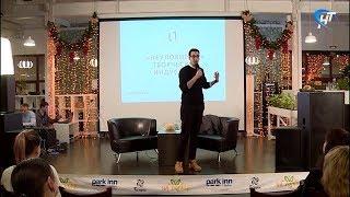 В Великом Новгороде прошел Первый межрегиональный форум креативных индустрий