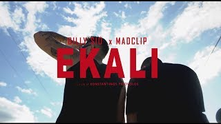 Billy Sio ft. Mad Clip - Ekali (Official Music Video)
