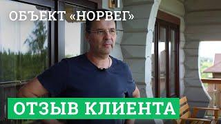 Постер для видео