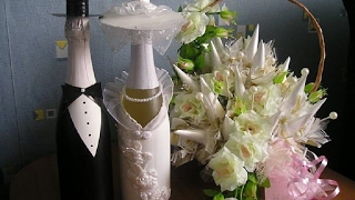 Бутылка вина в подарок Украшение бутылок шампанского