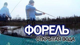 Рыбалка пионерский пруд селятино форум