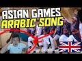 REACTION Asian Games Arabic Song Meraih Bintang Arabic الحلم حان Asian Games 2018