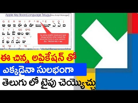Download How To Download Google Input Tools In Telugu Video