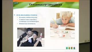 Витамины для глаз Tiens. от компании Тяньши Тиенс (Tiens) - видео