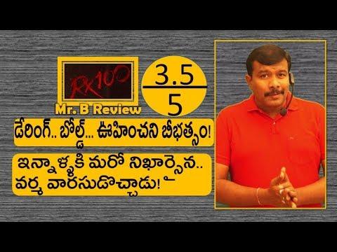 RX100 Review   RX 100 Telugu Movie Raing   Ajay Bhupati   Kartikeya   Payal Rajput   Mr. B